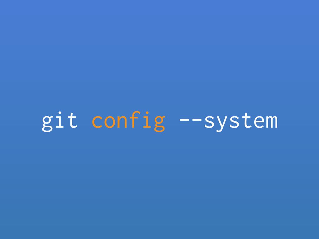 git config --system
