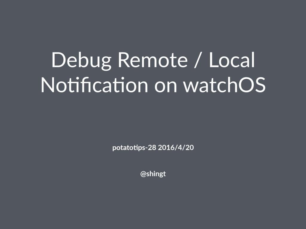 Debug Remote / Local No1fica1on on watchOS ɹ pot...
