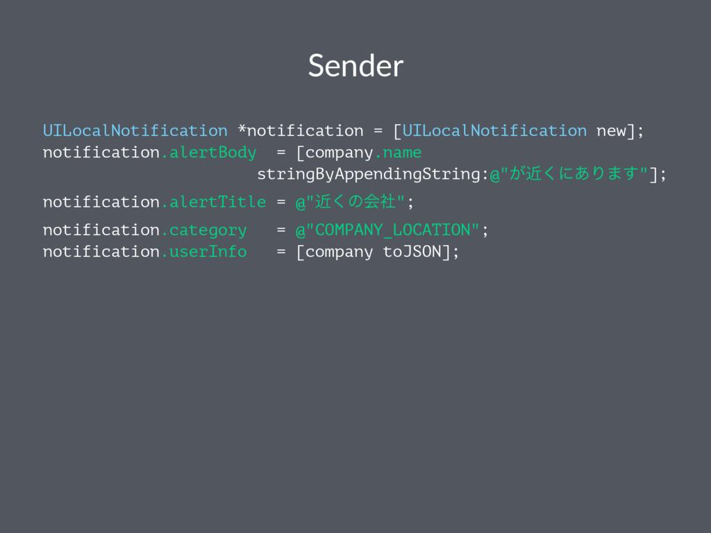 Sender UILocalNotification *notification = [UIL...