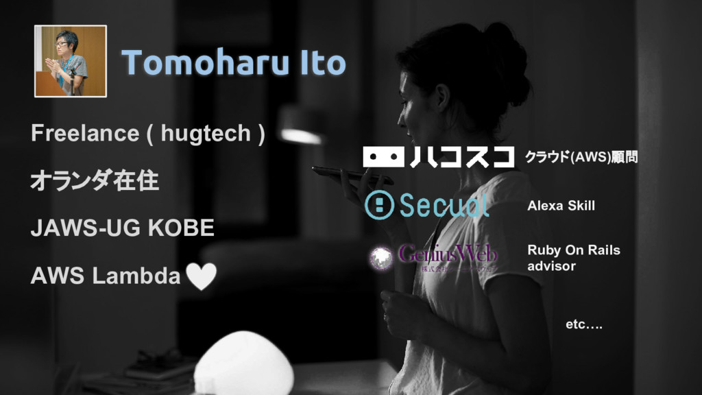 Tomoharu Ito Freelance ( hugtech ) オランダ在住 JAWS-...