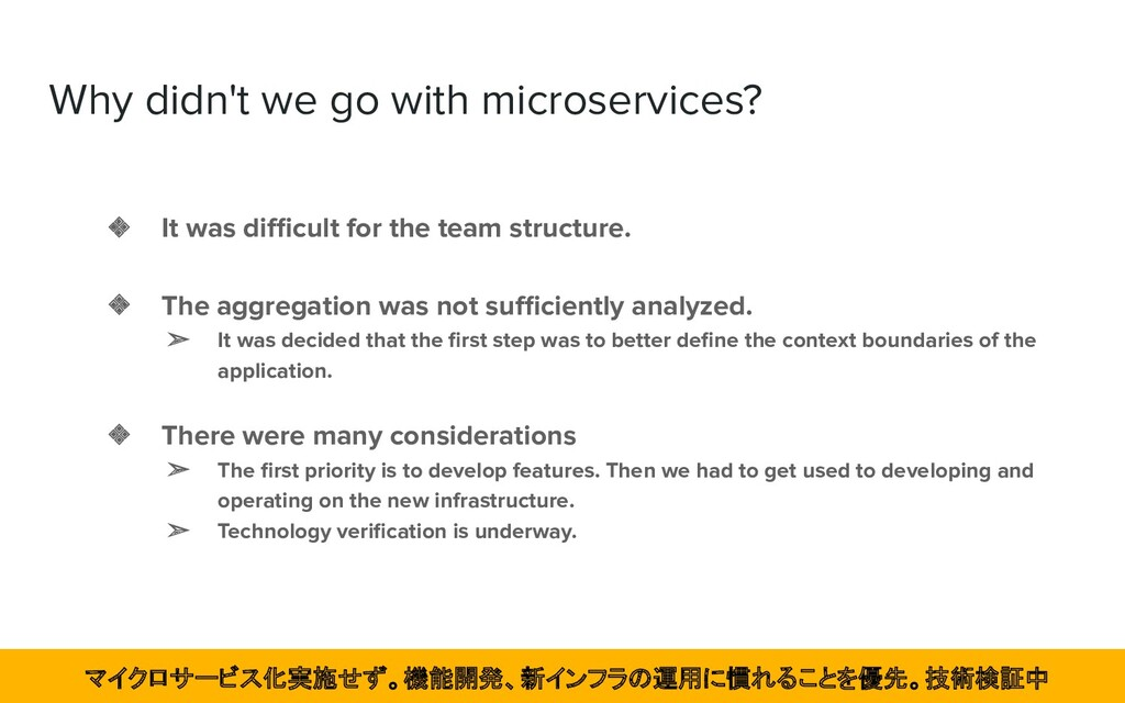 Why didn't we go with microservices? ❖ It was d...
