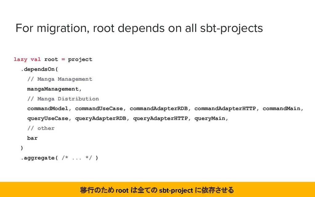 For migration, root depends on all sbt-projects...