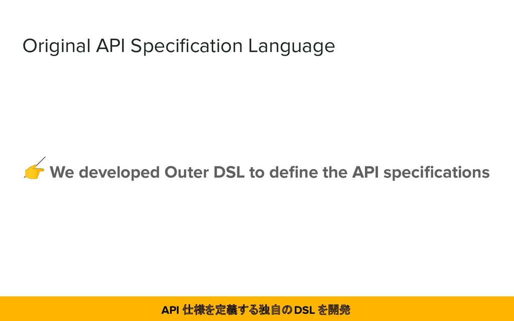 Original API Specification Language  We develope...