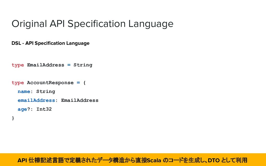 Original API Specification Language type EmailAd...