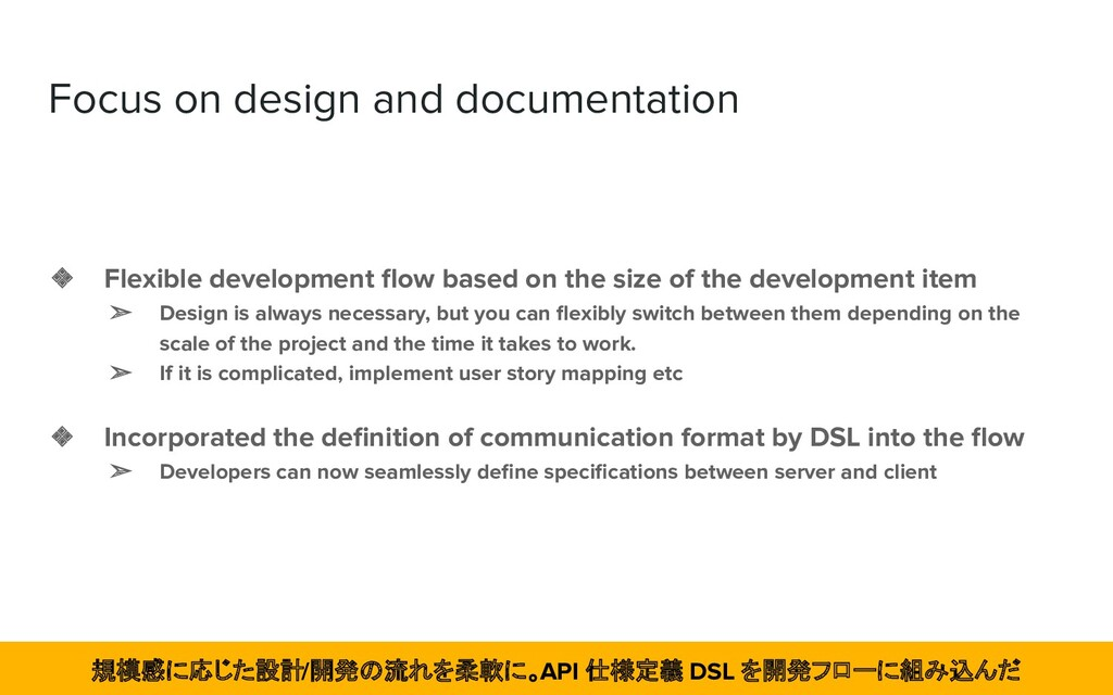Focus on design and documentation ❖ Flexible de...