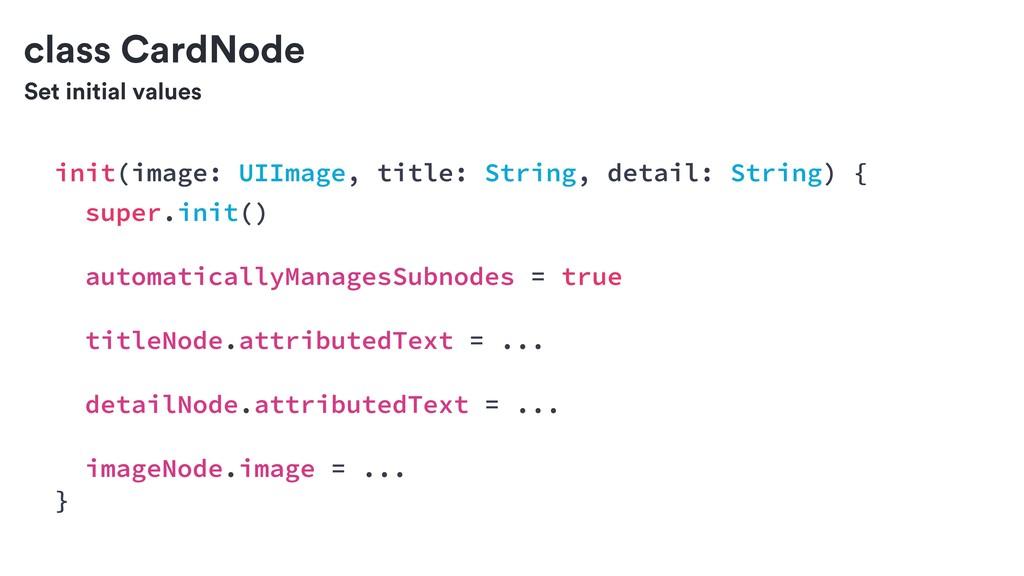 Set initial values init(image: UIImage, title: ...