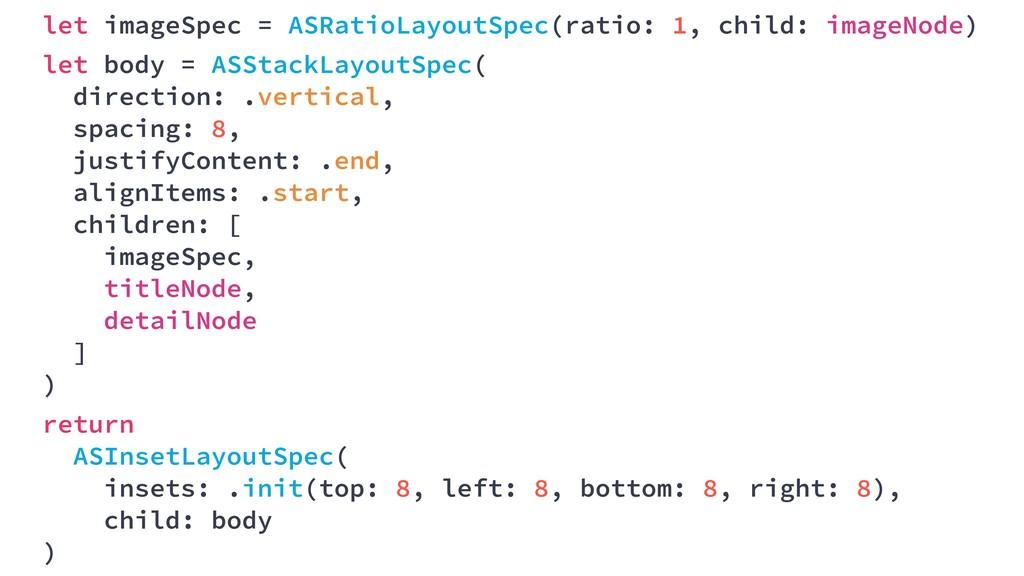 let imageSpec = ASRatioLayoutSpec(ratio: 1, chi...