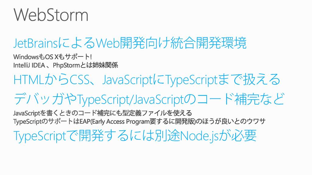 JetBrains Web HTML CSS JavaScript TypeScript Ty...