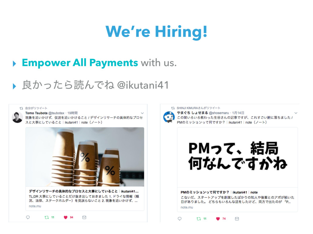 We're Hiring! ▸ Empower All Payments with us. ▸...