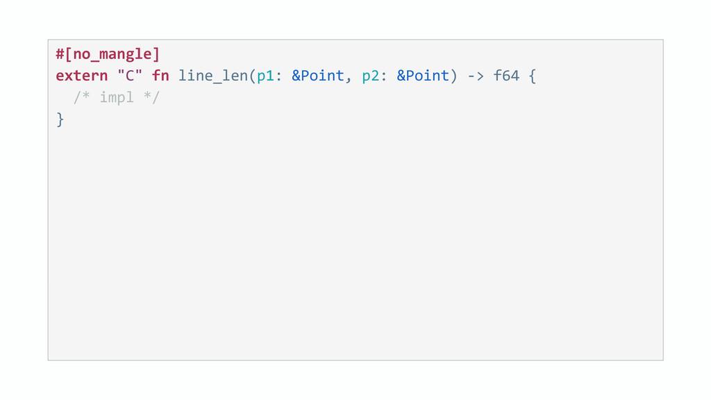 """#[no_mangle]  extern """"C"""" fn line_len(p1: &..."""