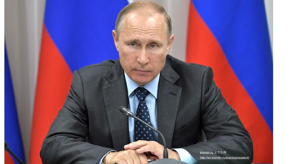 kremlin.ru ΑΓҾ༻ http://en.kremlin.ru/events/pr...