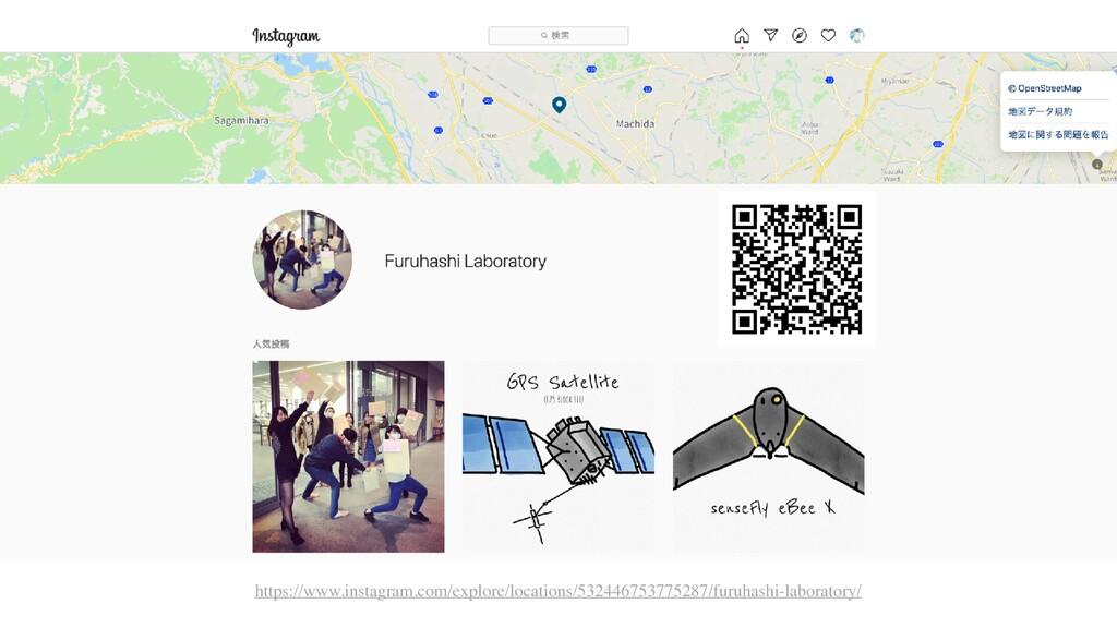 https://www.instagram.com/explore/locations/532...