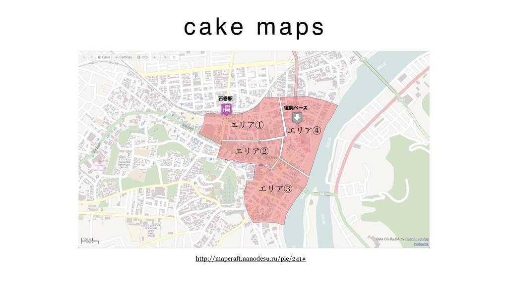 93 cake maps http://mapcraft.nanodesu.ru/pie/24...