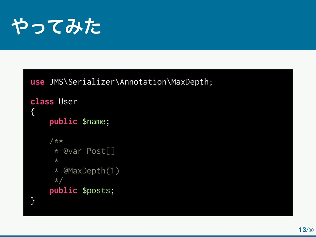 use JMS\Serializer\Annotation\MaxDepth; class U...