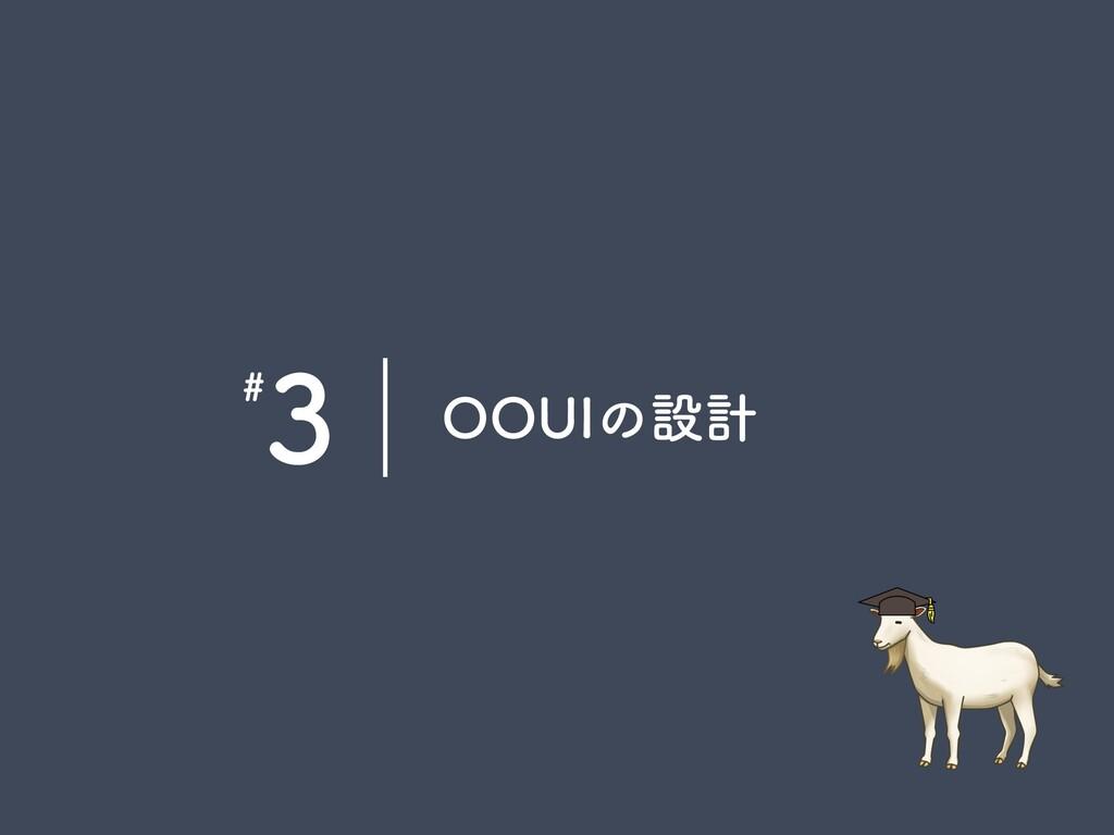 006*ͷઃܭ