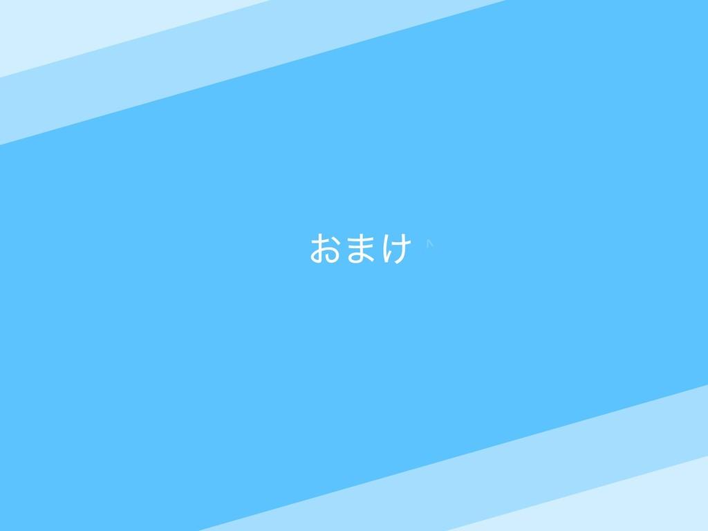 v ͓·͚