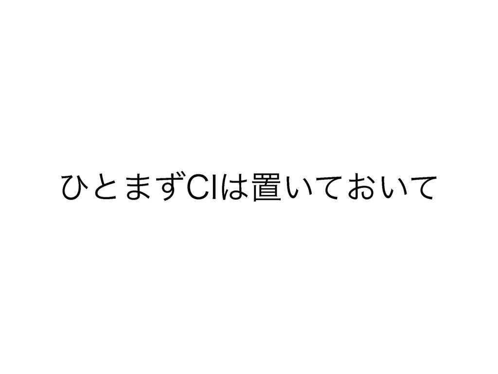 ͻͱ·ͣ$*ஔ͍͓͍ͯͯ