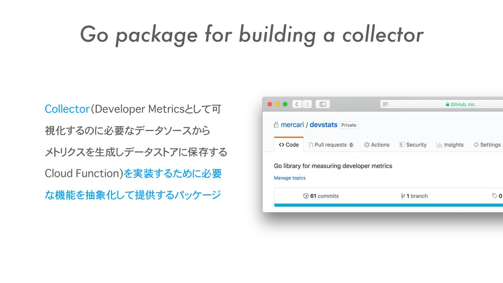 Go package for building a collector Collector(D...