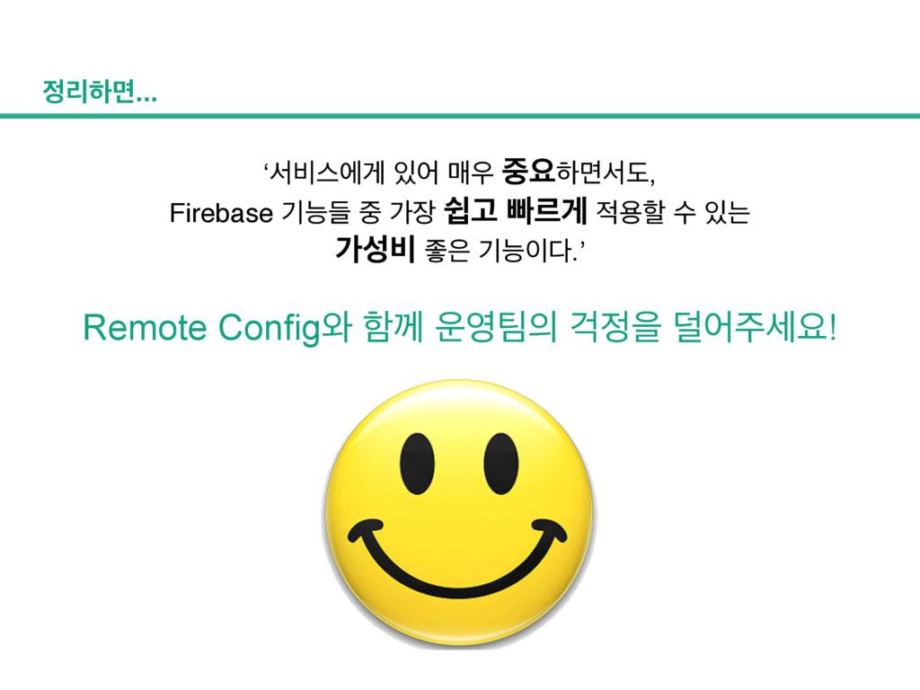 ܻೞݶ... 'ࢲ࠺झীѱ য ݒ ਃೞݶࢲب, Firebase ӝמٜ  о ...