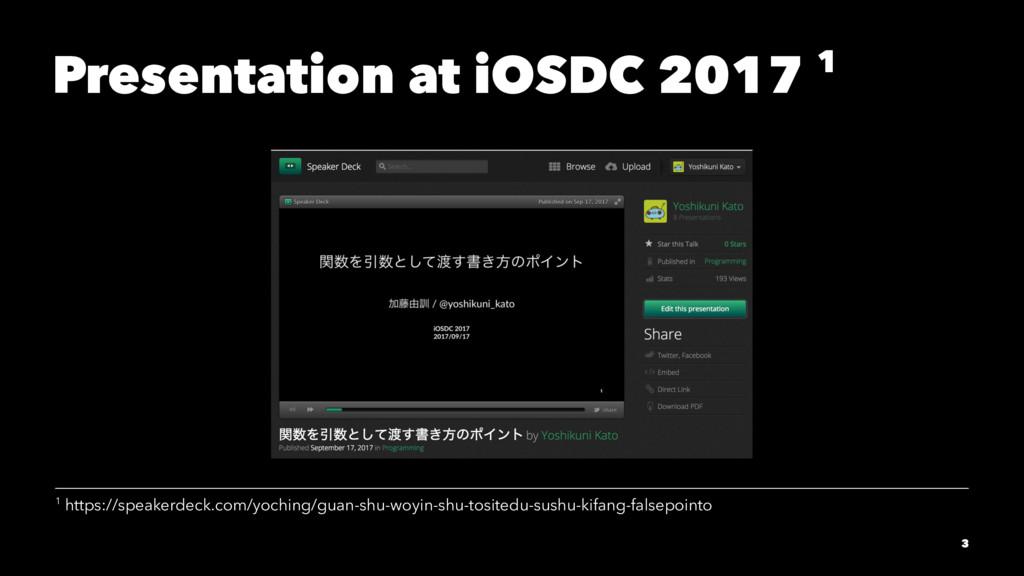 Presentation at iOSDC 2017 1 1 https://speakerd...