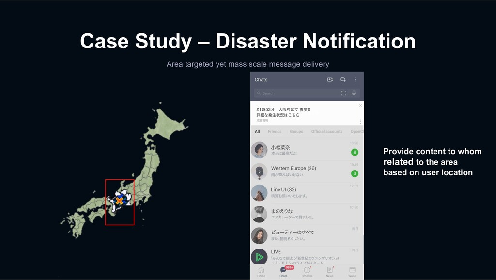 Case Study – Disaster Notification Area targete...