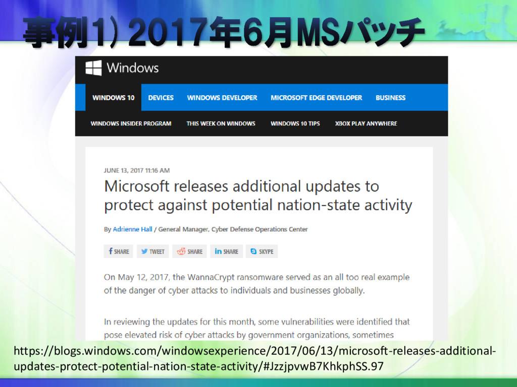https://blogs.windows.com/windowsexperience/201...