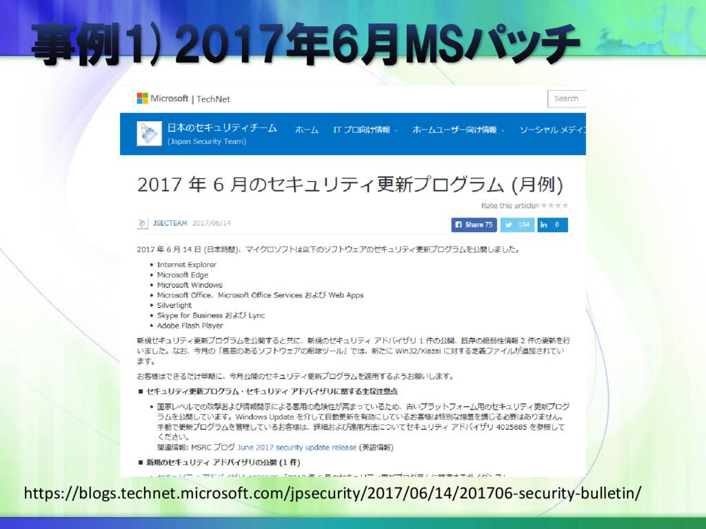 https://blogs.technet.microsoft.com/jpsecurity/...