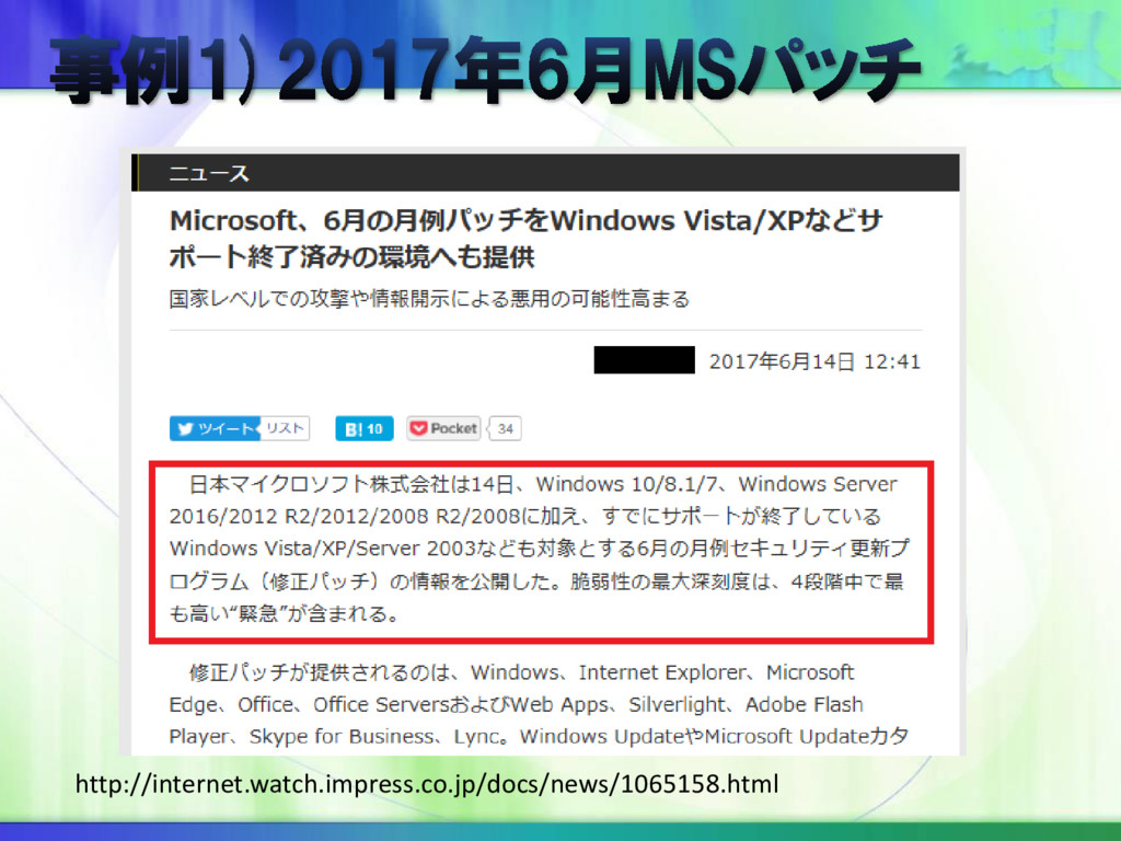 http://internet.watch.impress.co.jp/docs/news/1...