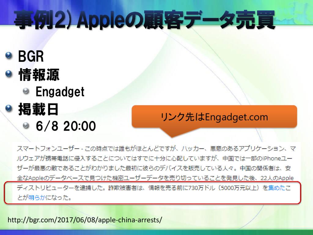 BGR 情報源 Engadget 掲載日 6/8 20:00 http://bgr.com/2...