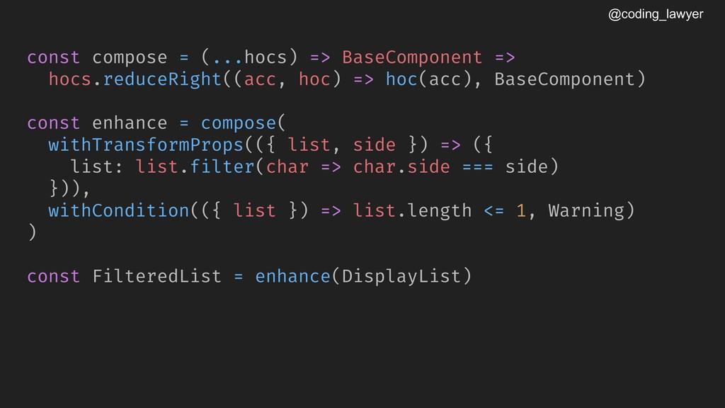 @coding_lawyer const compose = (...hocs) => Bas...