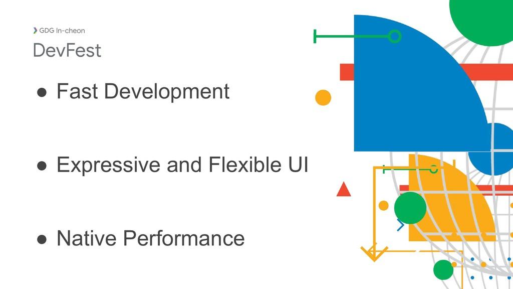 In-cheon ● Fast Development ● Expressive and Fl...