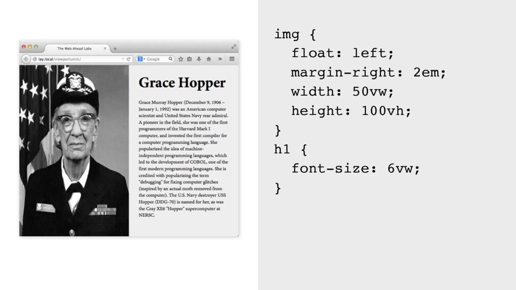 img { float: left; margin-right: 2em; width: 50...