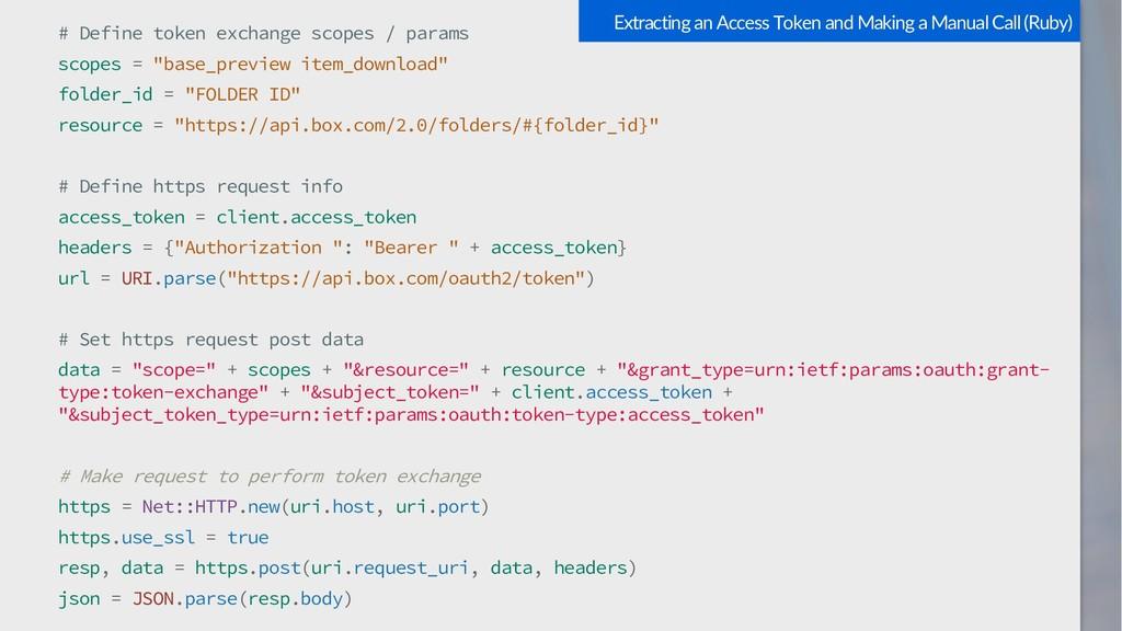 95 Box Platform Developer Workshop # Define tok...
