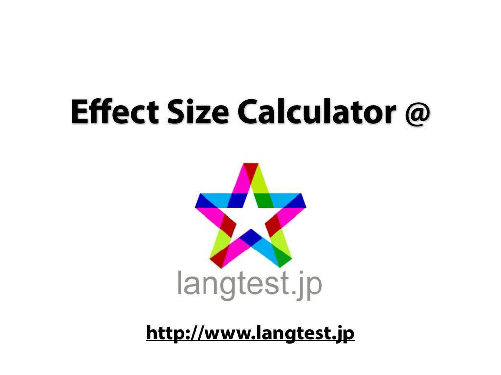 http://www.langtest.jp Effect Size Calculator @