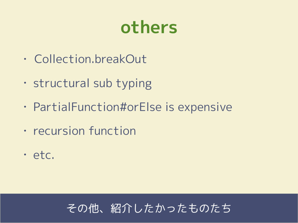 Fringe81 Co., Ltd. others • Collection.breakOut...