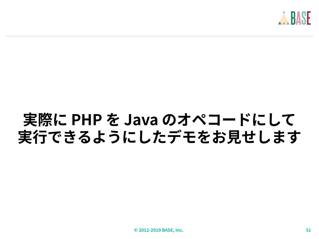© - BASE, Inc. PHP Java