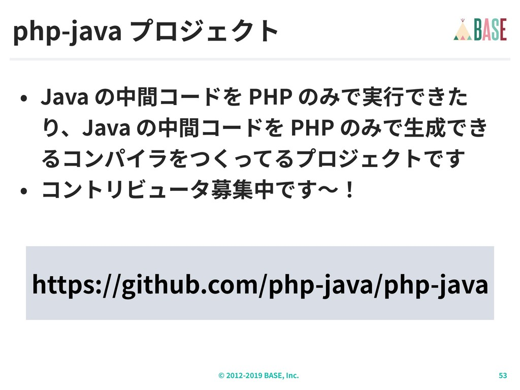 © - BASE, Inc. php-java Java PHP Java PHP https...
