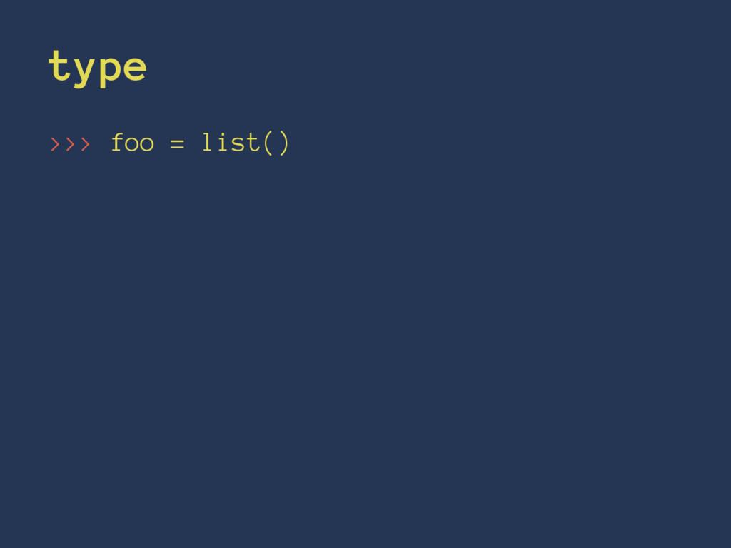 type >>> foo = list()