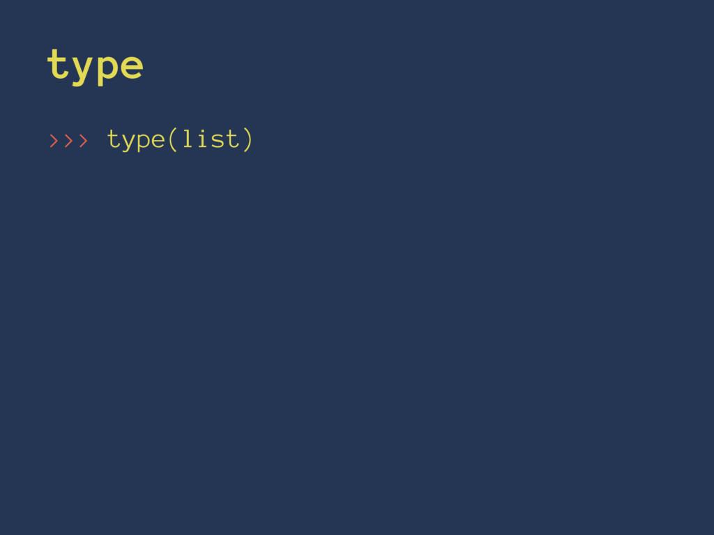 type >>> type(list)