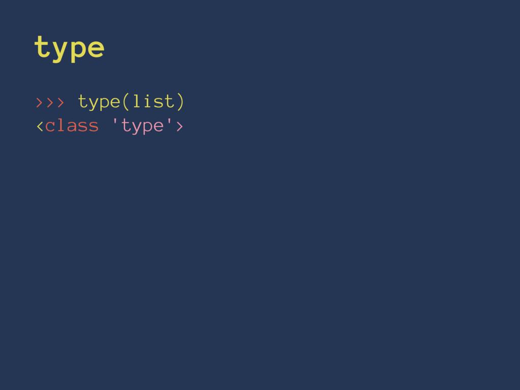 type >>> type(list) <class 'type'>