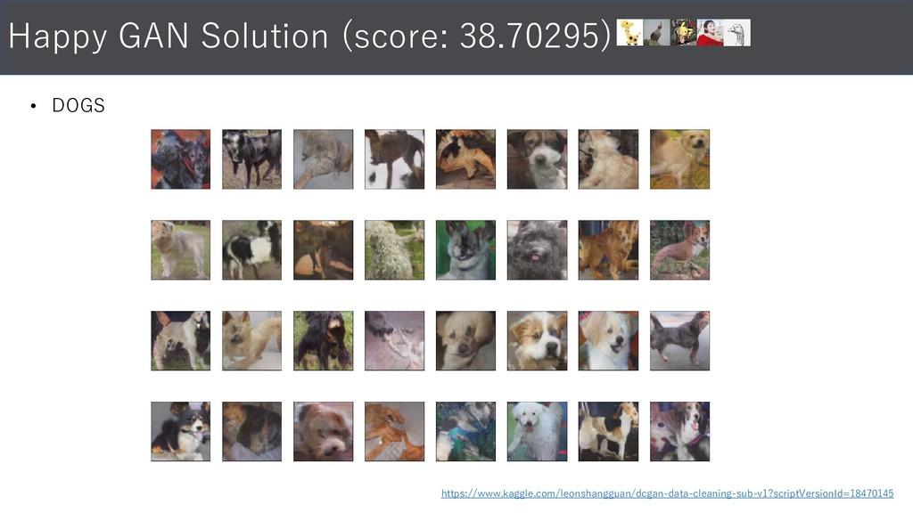 Happy GAN Solution (score: 38.70295) • DOGS htt...