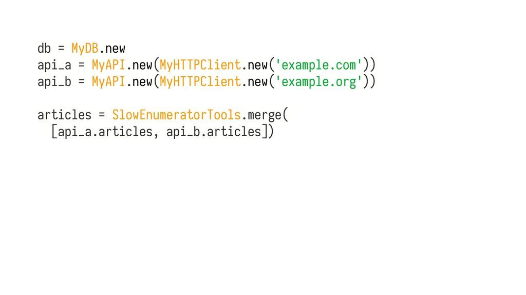 db = MyDB.new api_a = MyAPI.new(MyHTTPClient.ne...