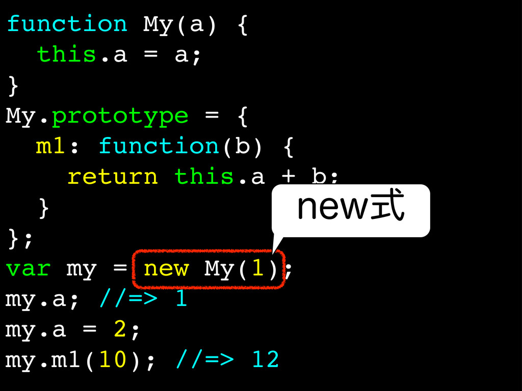 function My(a) { this.a = a; } My.prototype = {...
