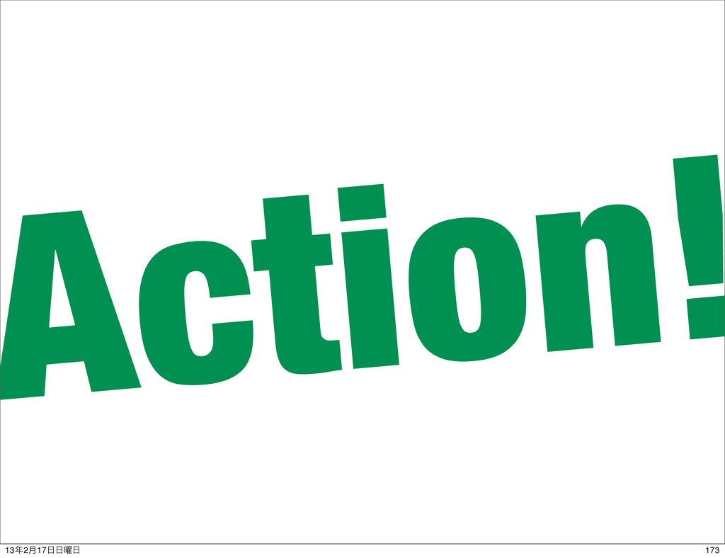 Action! 173 132݄17༵