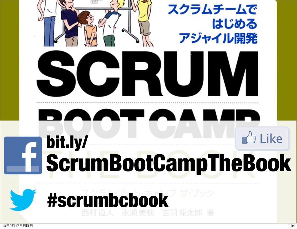 bit.ly/ ScrumBootCampTheBook #scrumbcbook 194 1...