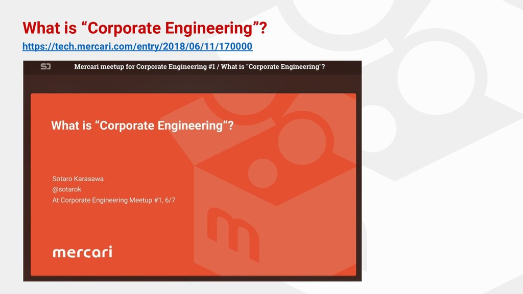 """What is """"Corporate Engineering""""? https://tech.m..."""