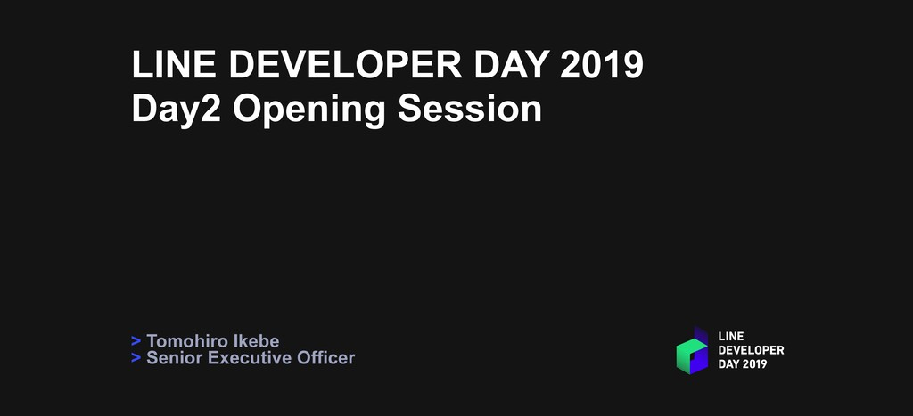 LINE DEVELOPER DAY 2019 Day2 Opening Session > ...