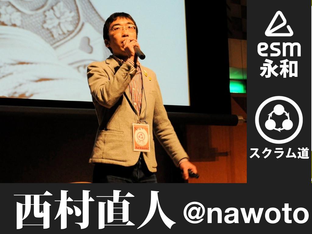 Ӭ εΫϥϜಓ ଜਓ@nawoto