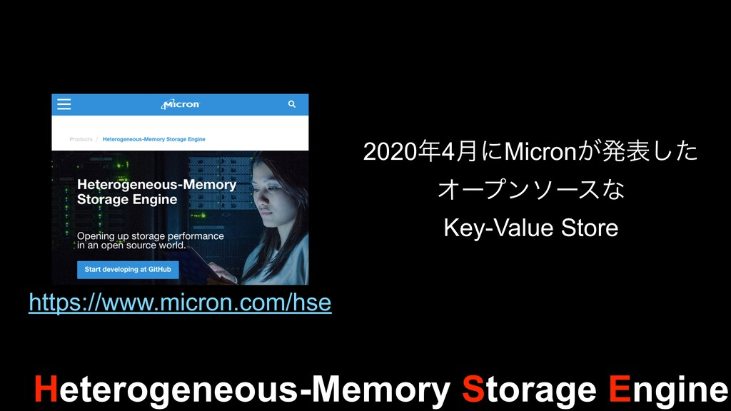 Heterogeneous-Memory Storage Engine https://www...