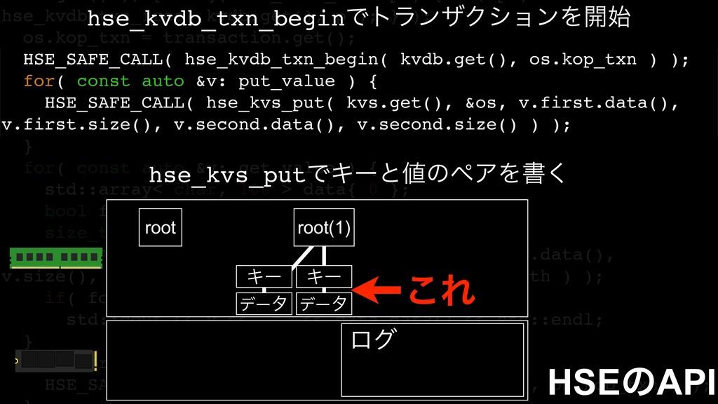 hse_kvdb_txn_free( kvdb.get(), p ); } ); os.kop...